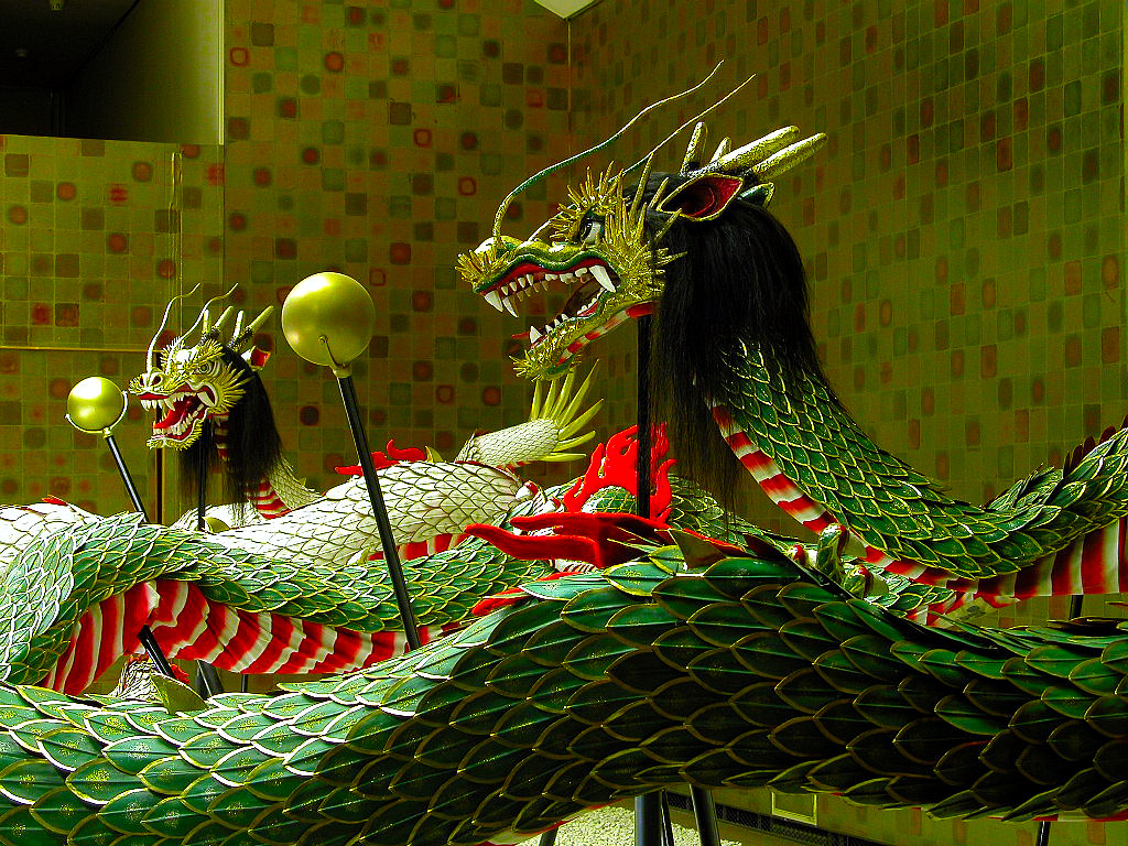 龍の画像 p1_3