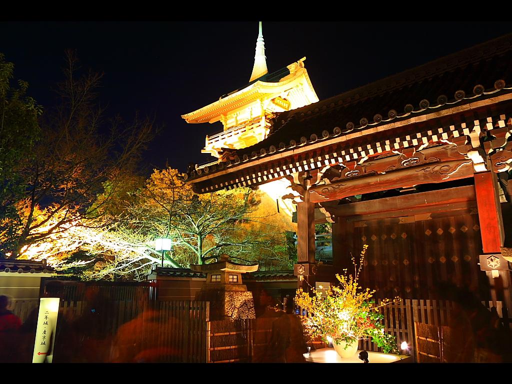 祇園 (お笑いコンビ)の画像 p1_29